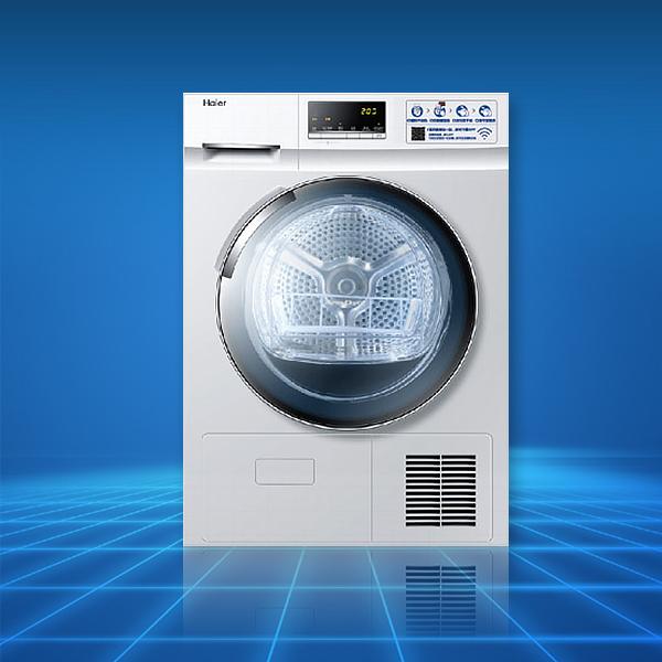 海尔8公斤扫码烘干机